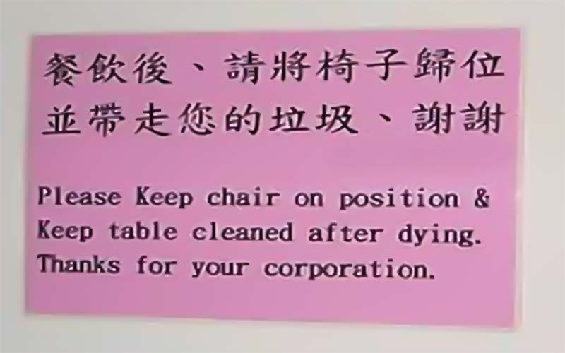 Keep table cleaned after dying