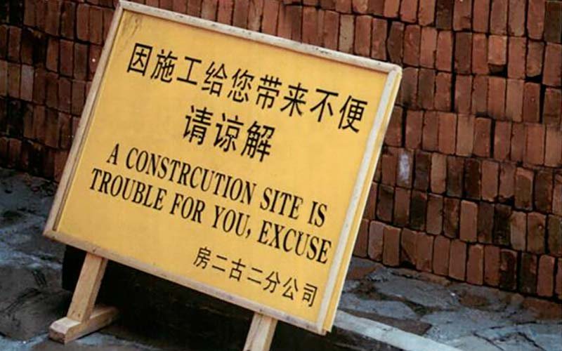 A Construction Site is Trouble for you