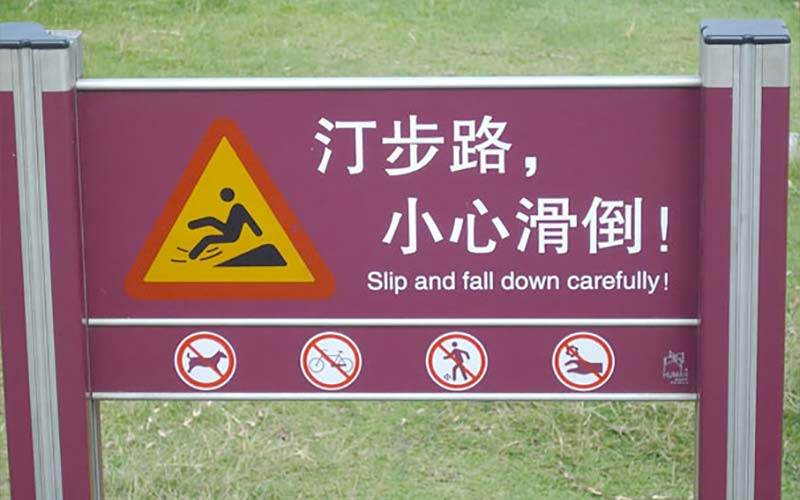 Slip and fall down carefully