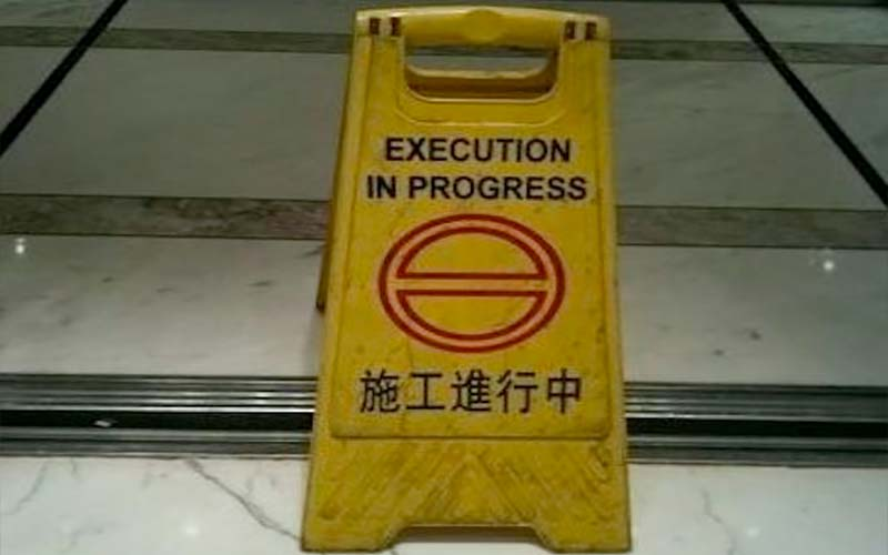 Execution in progress