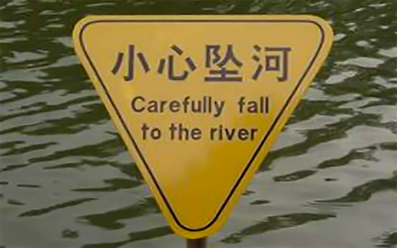 Carefully fall to the river