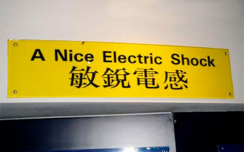 A Nice Electric Shock